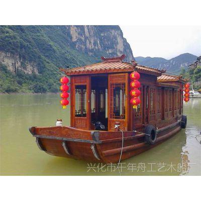 8米现货小画舫特价65000带电动动力旅游中式仿古木船