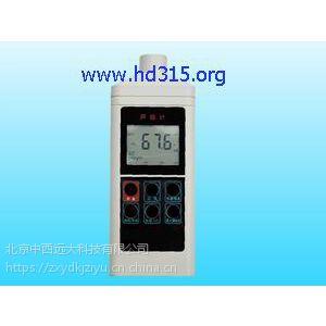 中西声级计/噪音计/分贝计现货促销中型号:M270566库号:M270566