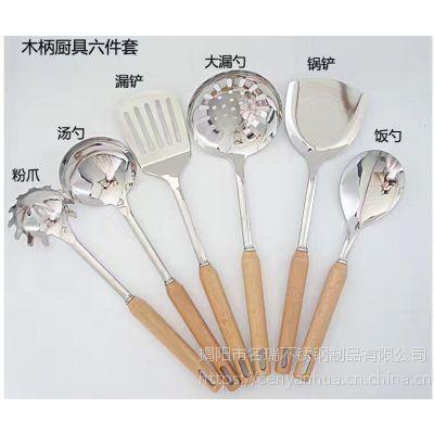 榉木柄不锈钢叉勺、日用家居餐具赠品、厨房烹饪铲勺套装