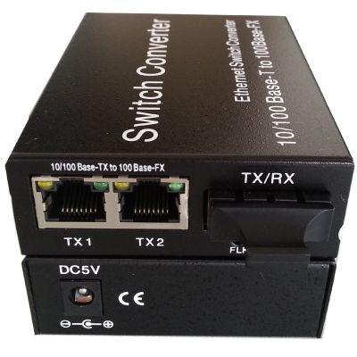 厂家直售百兆一光二电光纤收发器