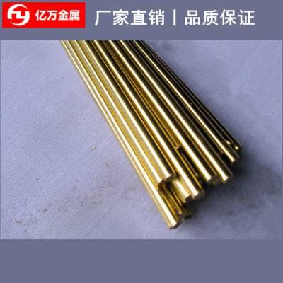 现货供应CDA630镍铝青铜CDA630铜棒CDA630铜合金正品低价量大优惠