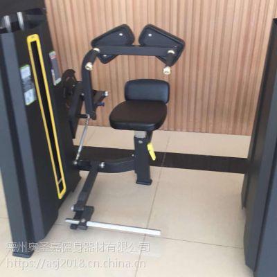 奥圣嘉ASJ-S810必确单功能坐式腹肌训练器