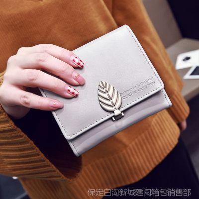 2017新款女士钱包手包短款韩版简约树叶搭扣三折女式钱夹零钱包