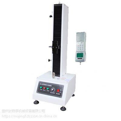 重庆lzx精密电动型拉力试验机供应