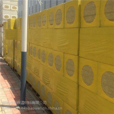 水泥岩棉复合板报价 4公分厚硬质岩棉板一立方多少钱