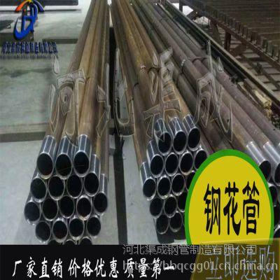 钢花管厂家(注浆小导管)打孔设计与施工注浆工艺