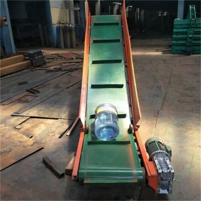 防滑爬坡挡边输送机流水线 电力输送机