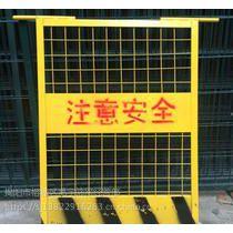 广东省hysw建筑施工用电梯井门 升降机安全门规格齐全-1786