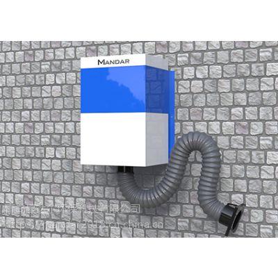 曼达尔MR-G壁挂式焊接烟尘油烟净化器净化设备