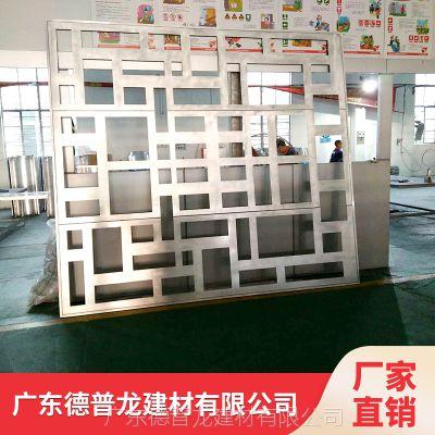 德普龙装饰铝窗花订制供应商