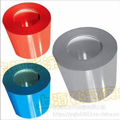 上海宝钢正宗彩钢板价格和包装