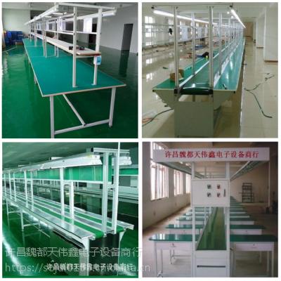 电子流水线厂家 皮带流水线定制 河南天伟鑫区域化供应 售后管理更便捷