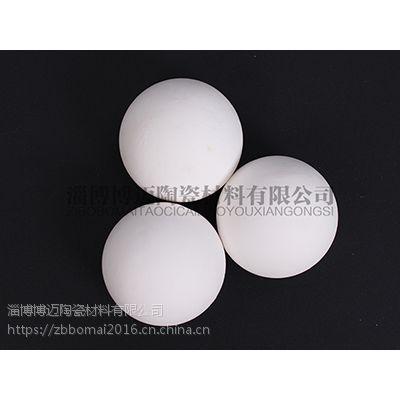 博迈氧化铝瓷球厂家直销 多规格可选可定制