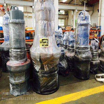 单级立式轴流泵-潜水轴流泵还是东坡