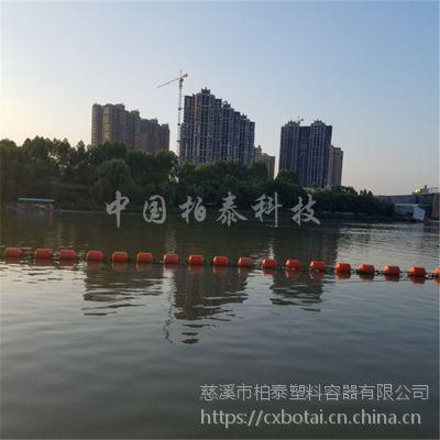 常年批发水源地拦船浮漂 湖面警示标志浮筒