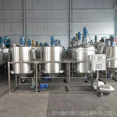 菜籽精炼设备 小型三罐精炼油设备