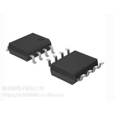 LY4080.LY4081A两节/双节锂电池充电ic,5v输入升压ic