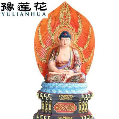 大日如来菩萨神像 图片 大日如来菩萨佛像 邓州工艺品制作