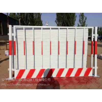 海纳川金属浸塑喷塑基坑护临边护可移动护栏网