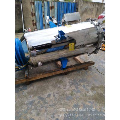 YBF-2工业密闭板式过滤器供应