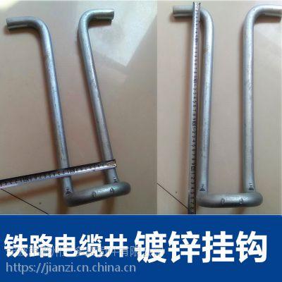 永年厂家 铁路电缆井镀锌挂钩 电缆井预埋件 M25*1440