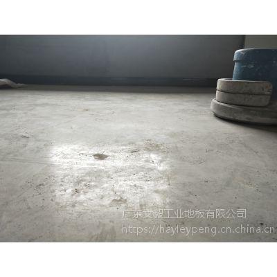 供应惠州 博罗厂房水泥混凝土地面起灰起砂怎么办--菲斯达固化剂