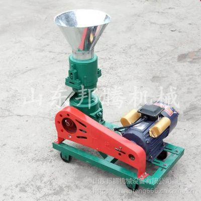 广西120型羊饲料制粒机器多少钱一台 颗粒机配件