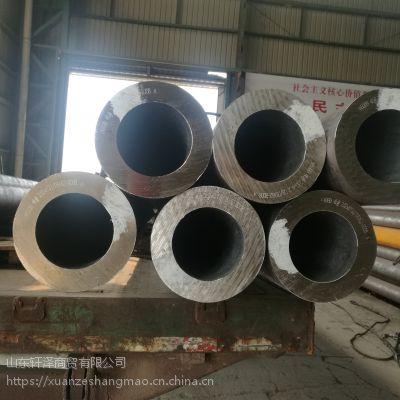 成都/厚壁无缝钢管机械厚壁钢管/20#机械加工无缝管现货直销可配送到厂