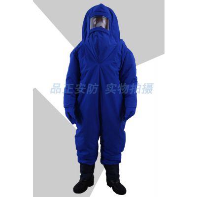 品正安防JNPZ-001A连体式防低温液氮防冻服
