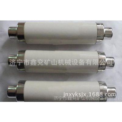 变压器保护用高压限流熔断器质量保证,厂家直供