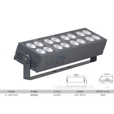 拓龙照明厂家直销200W投光灯CREE多模组合 稳定款广场户外防水投光灯COB大功率LED泛光灯