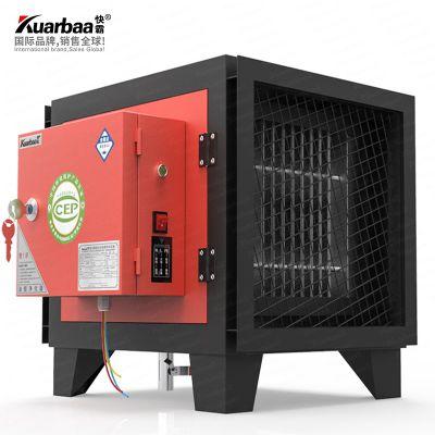 快霸(Kuarbaa) 油烟净化器60000风量高空饭店厨房餐饮商用静电式过滤器环保检查