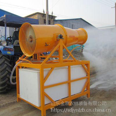 山东金原装备热销JY800型拖拉机背负式风送式远程打药机