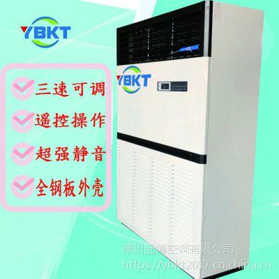 10立柜式风机盘管 大风量 家用 商用水温空调