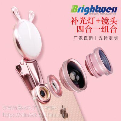 厂家批发通用创意款手机镜头 广角微距鱼眼补光灯四合一手机镜头