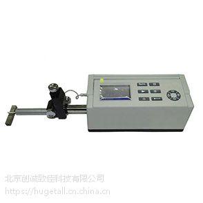 HTN-35粗糙度形状测量仪