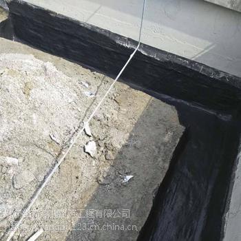 北京望京房屋维修防水公司价格优惠
