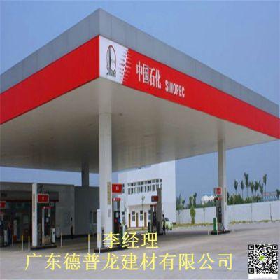 供应高边白色加油站条形天花防风铝扣板