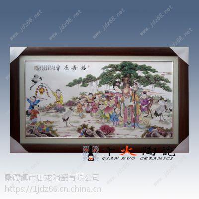 手绘陶瓷壁画 订做陶瓷壁画 室内陶瓷壁画