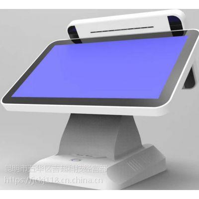 昆明餐饮收银软件、昆明餐饮软件,昆明点菜系统