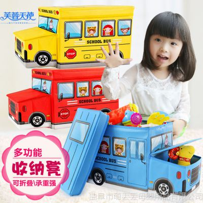芙蓉天使儿童玩具汽车储物收纳凳小孩子玩具收纳箱儿童卡通整理箱