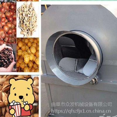 山西煤加热瓜子炒货机 50斤花生翻炒机 卧式炒锅价格
