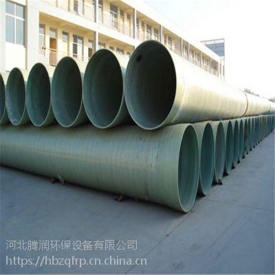 供应新疆|玻璃钢夹砂输水管道|玻璃钢排污管道|脱硫塔烟筒
