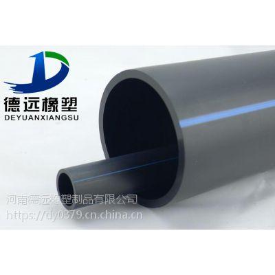 孟州hdpe管道采用热熔pe管连接可靠哪家专业