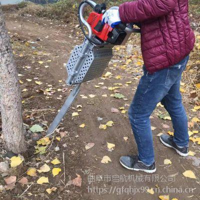 大马力加长式铲头汽油起苗机 启航铲式挖苗机 耐用款起树机价格