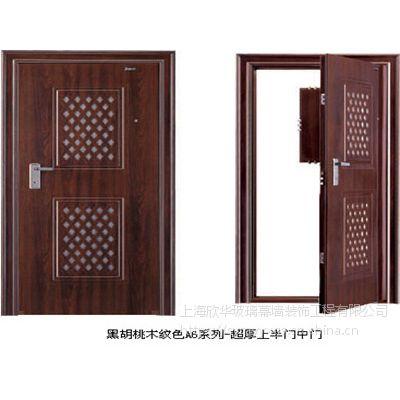 上海王力防盗门官方浦东新区修理王力防盗门厂家换锁芯