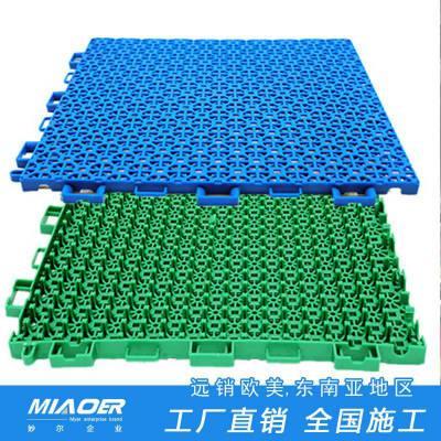 工厂直销悬浮式拼装地板 户外运动地板 幼儿园户外拼装地板