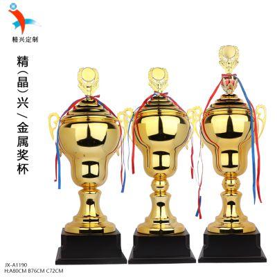 广州厂家直销 金属奖杯 足球羽毛球篮球大奖杯篮球奖杯冠军奖杯团队奖杯新品 可印logo A1190
