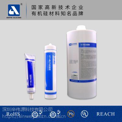 深圳安品有机硅AP-688,电子硅酮胶,RTV固定胶