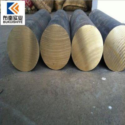 热销:现货QMn2锰青铜 QMn2锰青铜棒 铜板 高耐磨锰青铜
